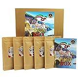 C&T Italienisches Gewürzset | 5 x 50 g traditionelle Gewürze für Nudeln, Fisch & Bruschetta + Rezepte | 100% natürliches Aroma + Recycling Karton