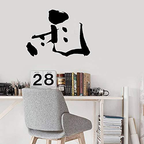 guijiumai Japanische Kalligraphie Regen Wandaufkleber Dekoration Zubehör Für Wohnzimmer Vinyl Wandtattoos Schlafzimmer Hacke Decor75X102CM