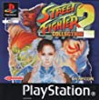 Street Fighter: Collection 2 (PS)