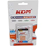 KDM Battery for Nokia BL-5C