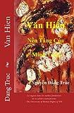 Van Hien: La sagesse dans les mythes fondateurs de la culture vietnamienne