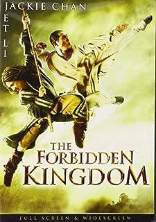 Forbidden Kingdom 2007 by Jet Li