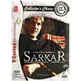 Sarkar - Collector'S Choice