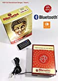 Shruthi@ 108 in 1 Mantra Chanting Box for Pooja and Meditation