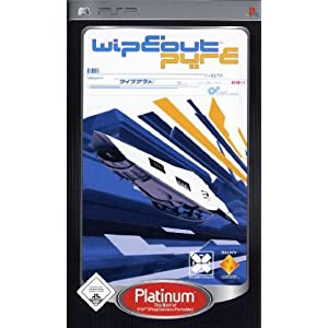WipeOut: Pure [Platinum]