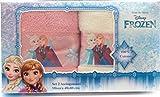 Asciugamani Disney Set Bagno in Puro Cotone 48 x 80 Centimetri Disponibili con Diversi Personaggi (Frozen)