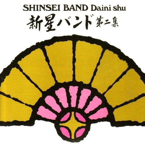 Shitamachi Sodachi