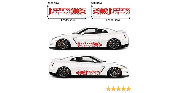Jdm Car Sticker Flag Sticker Japan Shocker Fun Tuning New Stickerbomb Jdmlife Made In Japan Rising Sun Auto