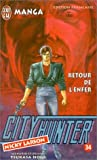 City Hunter (Nicky Larson), tome 34 - Retour de l'enfer