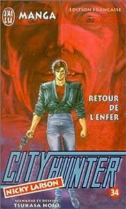 City Hunter - Nicky Larson Edition simple Tome 34