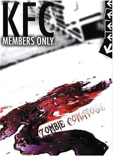 kfc-members-only