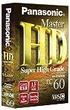 Panasonic NV-EC60HM VHS-C Videokassette (45min) -