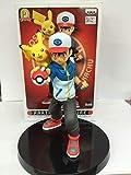 THTB Pokemon Figur Pikachu und Ash Ketchum 15 cm