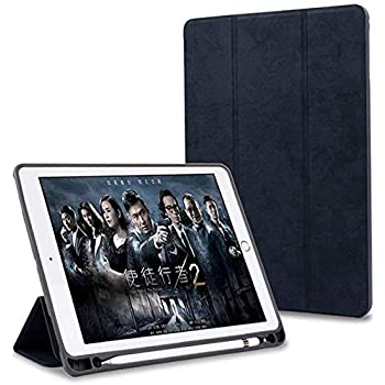 "ProElite PU Smart Flip Case Cover for Apple iPad Air 3 10.5"" with Pencil Holder, Black"