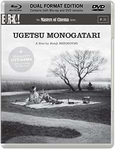 Ugetsu Monogatari [Masters of Cinema] (Dual Format Edition) [Blu-ray] [1953]