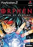 Orphen: Scion of Sorcery [Importación Inglesa]