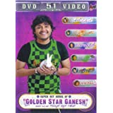 Super Hit Songs of Golden Star Ganesh