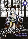 The Breaker. Ediz. illustrata: 9