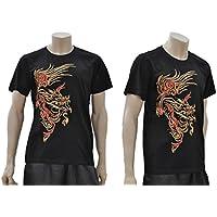 Camiseta Dragón Bordado 4 - Negro, 1m80