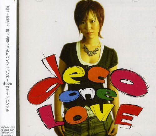 One Love by Deco (2011-04-26)