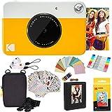 Kodak Printomatic Sofortbildkamera (Gelb) Geschenk-Paket + Zinkpapier (20 Blätter) + Luxus-Etui + 7 Sets mit lustigen Stickern + Markierstifte mit Doppelspitze + Fotoalbum + Hängerahmen + Bequemer Halsriemen