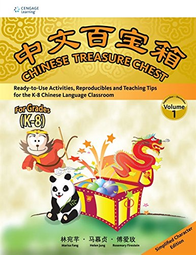 Chinese Treasure Chest vol.1 (Simplified characters) por Marisa Lin Fang