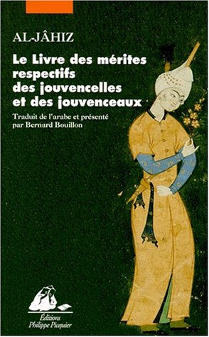 Le livre des mérites respectifs des jouvencelles.