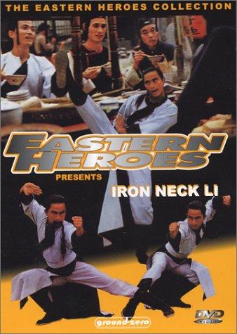 tie-bo-zi-li-yong-reino-unido-dvd