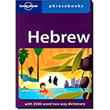 HEBREW PHRASEBOOK 2ED -ANGLAIS
