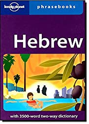 Hebrew Phrasebook 2 (Lonely Planet Phrasebook)