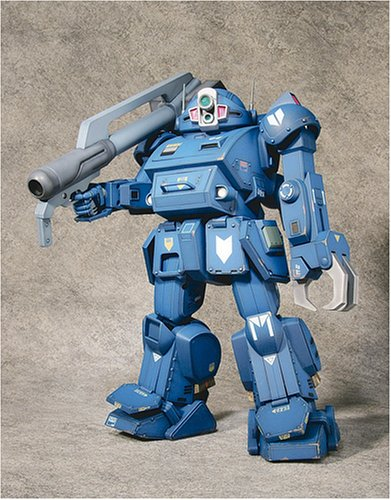 votoms-1-18-dmz-02-dx-strike-dog-with-ypsilon-toy-japan-import