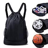 Turnbeutel Sportbeutel Gym Sack Drawstring Bag Sporttasche schwarz für Junge Damen Herren Basketball Fußball Schule