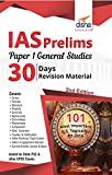 """We at Disha, continuously, analyse the past papers so as to understand the Examiner's mind-set - What exactly he wants the aspirants to assess on. Based on this unique experience, the 2nd Edition of """"IAS Prelims Paper 1 General Studies 30 Days Revisi..."""