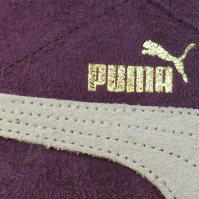 Puma Glyde Mid Vintage Mens Leder Suede Schuhe Sneaker / Schuh - violett Purple