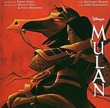 Mulan (Deutsch) - Jerry Goldsmith