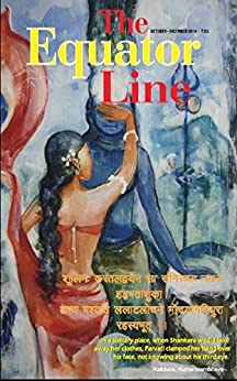 The Equator Line 9 by [Roy, Bhaskar]