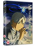 Mushi-Shi Volume 3 [UK Import]