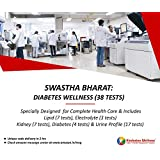 Hindustan Wellness Swasth Bharat - Diabetes Wellness (38 Tests) (Voucher Code delivered through email in 2 hours after order confirmation)