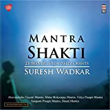 #4: RECORD - Mantra Shakti