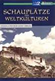 Schauplätze der Weltkulturen - Lhasa [Alemania] [DVD]