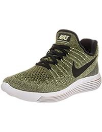 Nike Men's Tanjun 812654 Trainers
