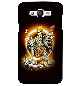 Fuson Premium Maa Kaali Metal Printed with Hard Plastic Back Case Cover for Samsung Galaxy J7