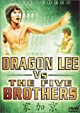 Dragon Lee Vs the Five Brothers [Import USA Zone 1]