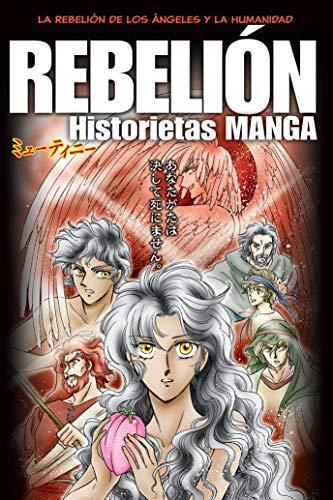 Rebelión (Historietas manga) eBook: NEXT, Tyndale: Amazon.es ...