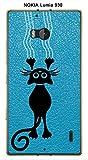 Onozo Coque Nokia Lumia 930 Design Chat Griffe Fond Cuir Bleu