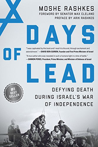Days of Lead: Defying Death During Israel's War of Independence (Line Tel)
