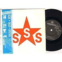 SIGUE SIGUE SPUTNIK - LOVE MISSILE F1 - 7 inch vinyl / 45