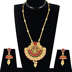 Spargz Antique Festive Wear Gold Brass Kemp Stones Ball Chain Pendant Set For Women AIPS 223
