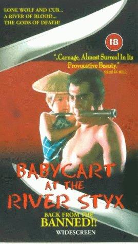 Preisvergleich Produktbild Babycart At The River Styx [UK IMPORT]