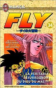 Dragon Quest - La Quête de Daï - Fly Edition simple Tome 34